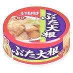 いなば ぶた大根 ( 80g ) ( ご飯のお供 )