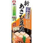 旭松 新あさひ豆腐 旨味だし付 ( 5コ入 )