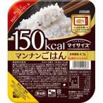 富山県コシヒカリ使用 マイサイズ マンナンごはん ( 140g )/ マイサイズ
