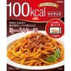 炒めた玉ねぎと挽き肉をじっくり煮込んだ マイサイズ パスタソース ミートソース ( 120g )/ マイサイズ ( 玉ねぎ )