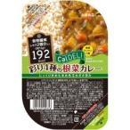 かるデリ 彩り4種の根菜カレー ( 200g )