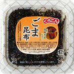 (訳あり)くらこん 佃煮 平カップ ごま昆布 ( 47g )