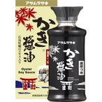 アサムラサキ かき醤油 卓上用化粧箱入り ( 150mL )