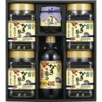 アサムラサキ かき醤油のり佃煮セット KT-30 ( 1セット )