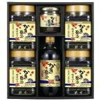 アカムラサキ かき醤油のり佃煮セット KT-30 ( 1セット )/ アサムラサキ