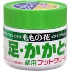 ももの花 薬用フットクリーム ( 70g )