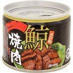鯨焼肉 ( 120g ) ( 焼き肉 )
