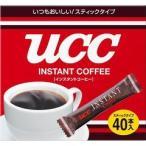 UCC インスタントコーヒー スティック ( 40杯分 )
