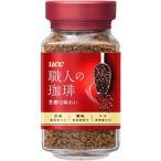 UCC 職人の珈琲 芳醇な味わい 瓶 ( 90g )/ 職人の珈琲 ( インスタントコーヒー )