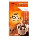UCC おいしいカフェインレスコーヒー ドリップコーヒー ( 8杯分 )