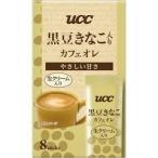 UCC 黒豆きな粉入りカフェオレ ( 8杯分 )