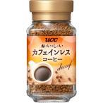 UCC おいしいカフェインレスコーヒー 瓶 ( 45g )