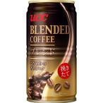 UCC ブレンドコーヒー ( 185g*30本入 ) ( コーヒー )