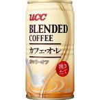 UCC ブレンドコーヒー カフェ・オ・レ カロリーオフ ( 185g*30本入 ) ( カフェオレ 缶 )