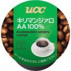 キューリグ キリマンジャロAA100% SC8021 ( 8g*12コ入 )/ キューリグ