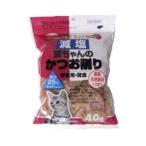 ペットイート 減塩 猫ちゃんのかつお削り ( 40g )/ ペットイート ( 国産 無着色 )