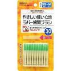 デイリーラバー 歯間ブラシ SS〜M ( 30本入 )