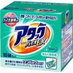 ワンパックアタック ( 27g*10パック入 )/ アタック ( 粉末洗剤 花王 )