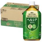 ヘルシア 緑茶 ( 1L*12本入 )/ ヘルシア ( 花王 ヘルシア緑茶 1l 12本 送料無料 トクホ ヘルシア )