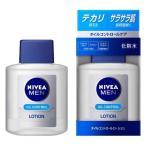 ニベアメン オイルコントロールローション ( 100mL ) /  ニベア ( sk2 エスケーツー コスメ 化粧品 )