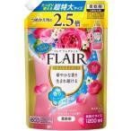 フレア フレグランス フローラル&スウィート つめかえ 超特大サイズ ( 1.2L )/ フレア フレグランス ( 花王 kaojyuna kaoflrfr )