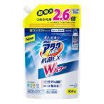 アタックNeo 抗菌EX Wパワー 超特大 つめかえ用 ( 950g )/ アタックNeo 抗菌EX Wパワー ( 抗菌ex 詰め替え wパワー つめかえ kaoatkkn )