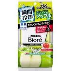 メンズビオレ 薬用デオドラントボディシート フレッシュアップルの香り ( 32枚入 )/ メンズビオレ ( 花王 )