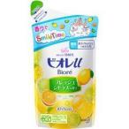ビオレu フレッシュシトラスの香り つめかえ用 ( 380mL )/ ビオレU(ビオレユー) ( kaobodyw )