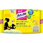 食卓クイックル ウエットクロス レモンの香り ( 20枚入 )/ クイックル ( 花王 kaolivin kaosyoql )