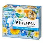 ロリエ きれいスタイル フレッシュフローラルの香り ( 72コ入 ) /  ロリエ