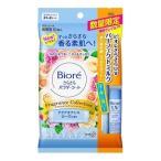 【在庫限り】ビオレ さらさらパウダーシート アクアオアシスローズの香り+UV付 ( 1セット )/ ビオレ