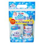 【在庫限り】ビオレu 泡ハンドソープ ポンプ+つめかえ用 ( 1セット )/ ビオレU(ビオレユー) ( 花王 )