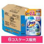 アタック 抗菌EX スーパークリアジェル つめかえ用 超特大サイズ ( 1.8kg*6コ入 ) /  アタック 抗菌EX スーパークリアジェル ( kaosenta )