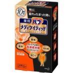 薬用バブ メディケイティッド 柑橘の香り ( 70g*6錠 )/ バブ