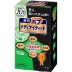 薬用バブ メディケイティッド 森林の香り ( 70g*6錠 )/ バブ