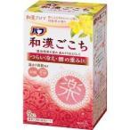 バブ 和漢ごこち 月見草の香り 9錠入 ( 50 g×9錠 )/ バブ