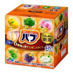 バブ 6つの香りお楽しみBOX ( 48錠 )/ バブ