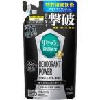リセッシュ 除菌EXプラス デオドラントパワー 香り残らない つめかえ用 ( 310mL )/ リセッシュ