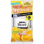 メンズビオレ 洗顔パワーシート さっぱりオレンジの香り 卓上用 ( 48枚入 ) /  メンズビオレ