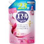エマール アロマティックブーケの香り つめかえ用 ( 920ML ) /  エマール