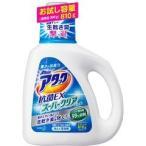 【在庫限り】アタック 抗菌EX スーパークリアジェル お試し容量 本体 ( 810g ) /  アタック 抗菌EX スーパークリアジェル