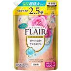 フレア フレグランス ジェントル&ブーケの香り つめかえ 超特大サイズ ( 1.2mL )/ フレア フレグランス