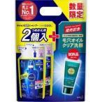 【在庫限り】サクセス シャンプー エクストラクール 替2コ+毛穴オイルクリア洗顔20g ( 1セット )/ サクセス