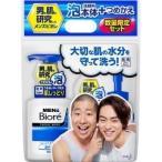 【企画品】メンズビオレ 泡タイプ 洗顔 本体+替え ( 1セット )/ メンズビオレ