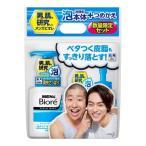 【企画品】メンズビオレ 泡タイプ オイルクリア洗顔 本体+替え ( 1セット )/ メンズビオレ