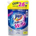 アタックNeo 抗菌EX Wパワー つめかえ用 ( 950g )/ アタックNeo 抗菌EX Wパワー