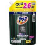 【企画品】ウルトラアタックNeo つめかえ ブラックデザイン企画品 ( 950g )/ ウルトラアタックNeo