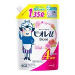 ビオレu ボディウォッシュ エンジェルローズの香り つめかえ用 ( 1.35L )/ ビオレU(ビオレユー)
