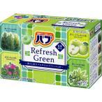 (企画品)バブ リフレッシュグリーン ゼラニウムの香り ( 12錠入 )/ バブ