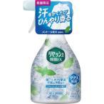 リセッシュ 除菌EX リフレッシュミントの香り 本体 370mL